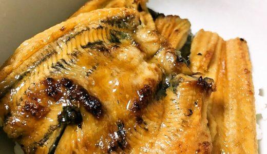うなぎの代用品、美味しい穴子(イラコアナゴ)の蒲焼きを食べてみたよ【感想】