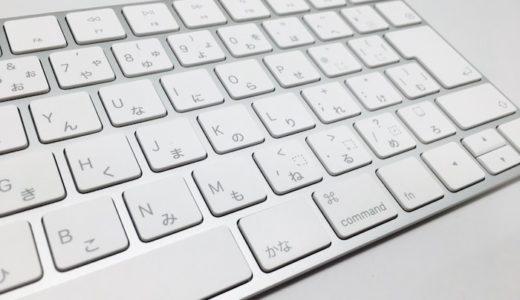 ScrapboxとiPadと外付けキーボードだと、カーソルキーが反応しなくて困ってたけど、JSBox経由でできるようなった話。