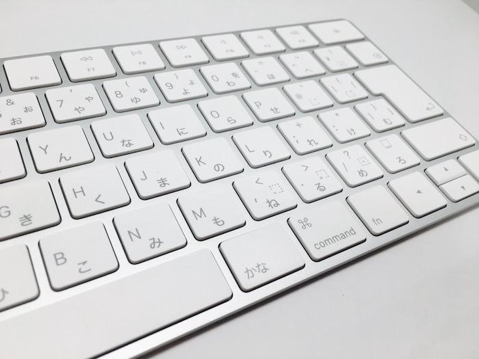 Magic Keyboard Scrapboxkキーボードカーソルキー動かない