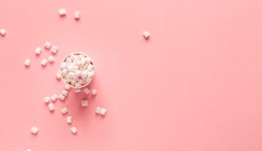 低血糖予防に甘いものを携帯・摂取する場合は、人工甘味料はNG。ブドウ糖が最適だよって話。