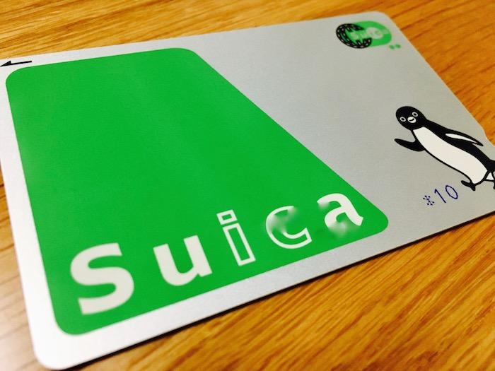 オートチャージ機能を設定したSuicaを紛失・失くした時の対処法