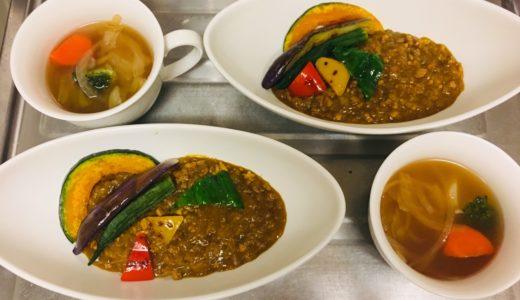 セブンミールキットの感想「キーマカレー」と「野菜スープ」